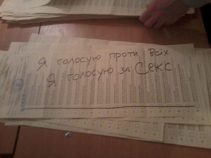 Приколы с парламентских выборов на Украине (33 фото)