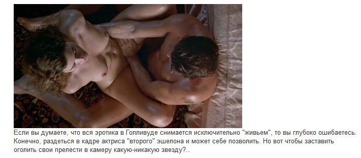 Секс уальные сцены в фильмах
