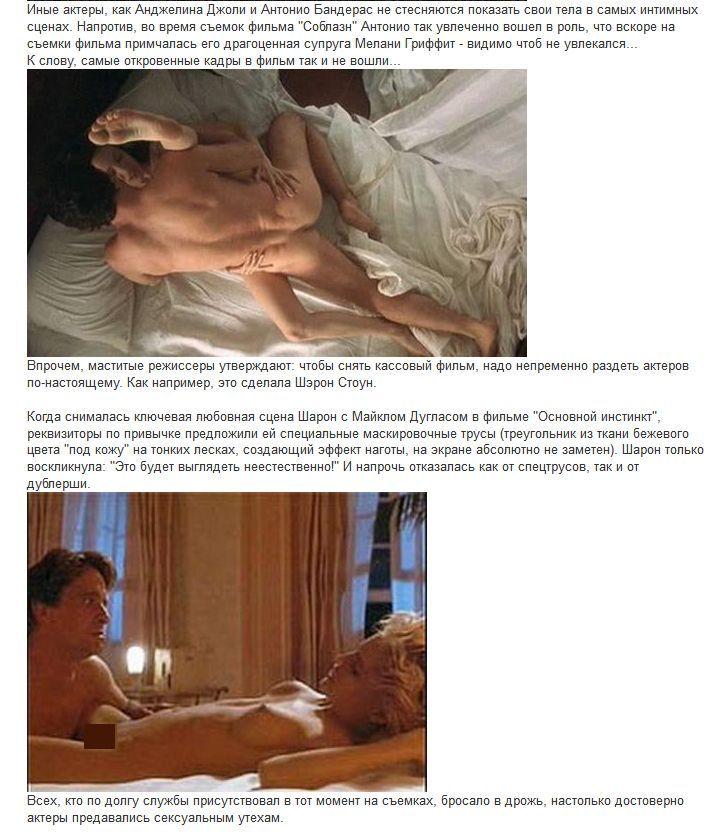 Сексуальные фантазии эротические фантазии сексуальные
