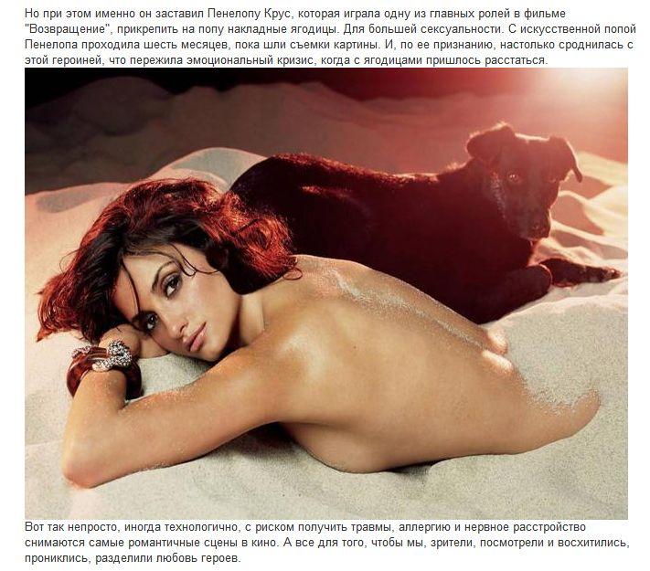 golie-aktrisi-a-eroticheskih-stsenah