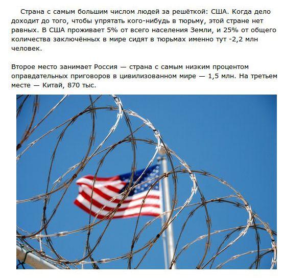 Познавательные факты о разных странах (21 фото)