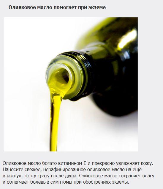 http://de.trinixy.ru/pics5/20121107/lechenie_03.jpg
