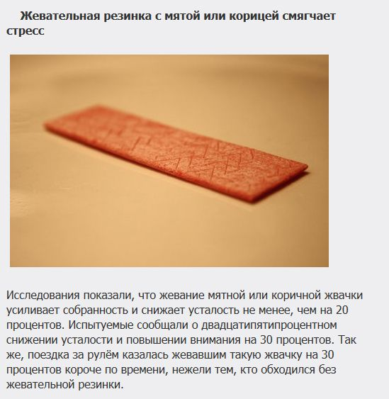 http://de.trinixy.ru/pics5/20121107/lechenie_05.jpg