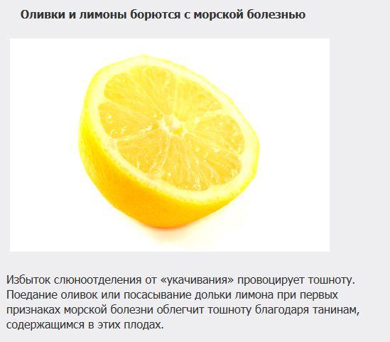 http://de.trinixy.ru/pics5/20121107/lechenie_09.jpg