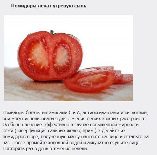 http://de.trinixy.ru/pics5/20121107/lechenie_10.jpg