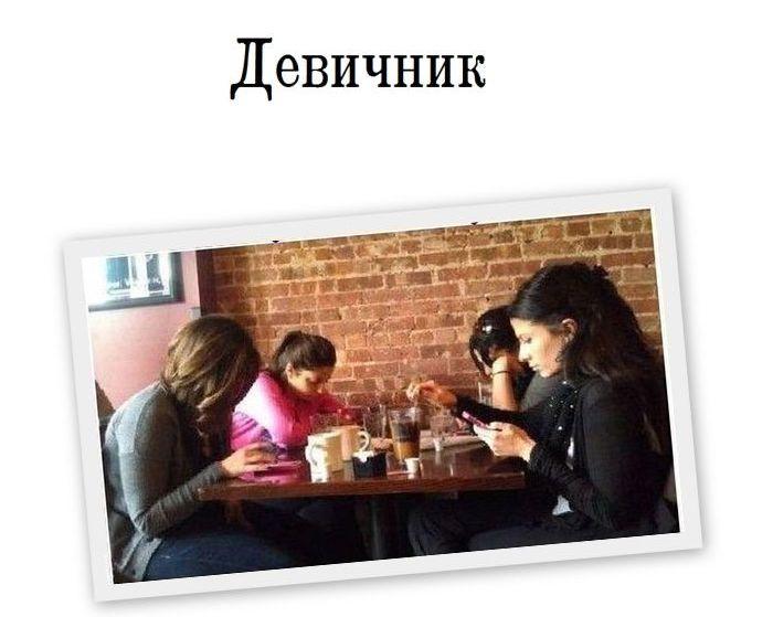 Ни секунды без мобильного телефона (8 фото)