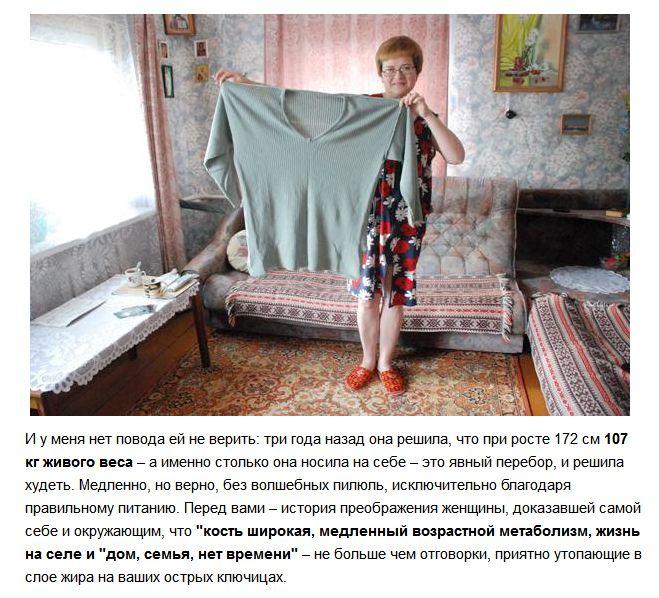 """В российской глубинке в """"50"""" лет жизнь только начинается! (12 фото)"""