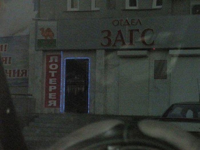 http://de.trinixy.ru/pics5/20121108/marazm_19.jpg