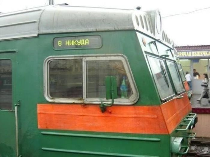 http://de.trinixy.ru/pics5/20121108/marazm_42.jpg