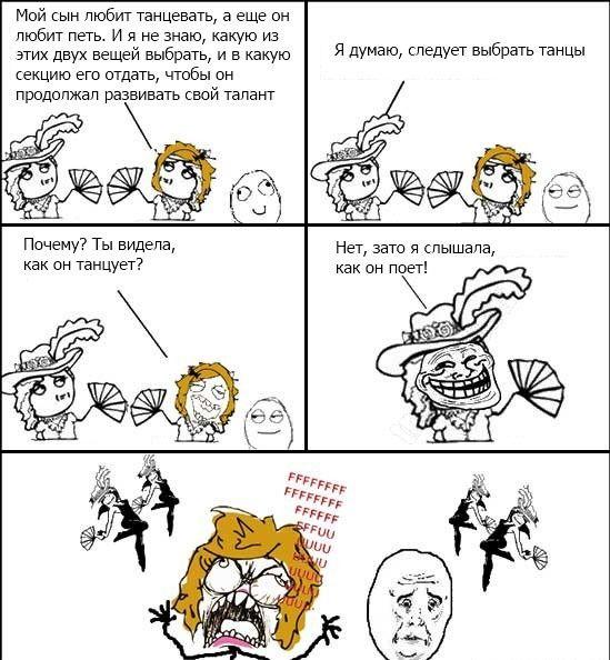 Смешные комиксы (35 картинок)