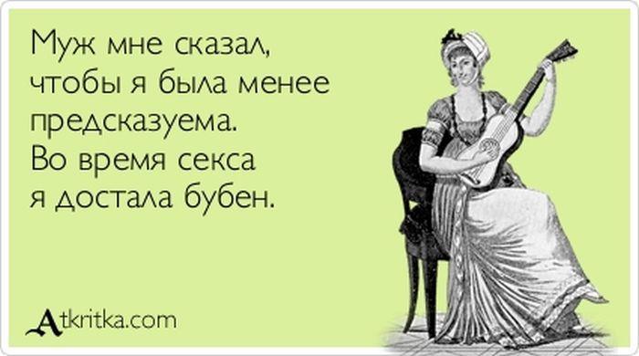 открытки про мужа идиота