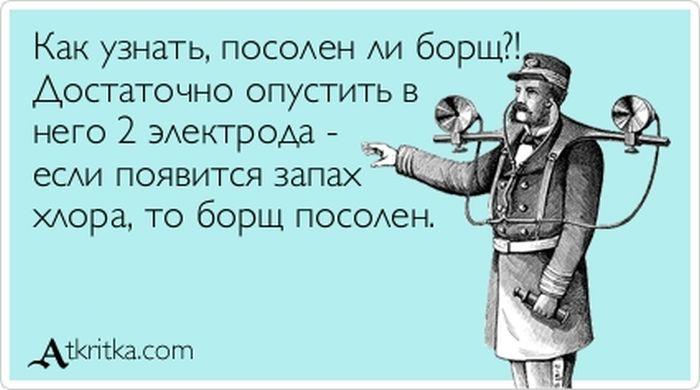 """Прикольные """"аткрытки"""". Часть 27 (30 картинок)"""