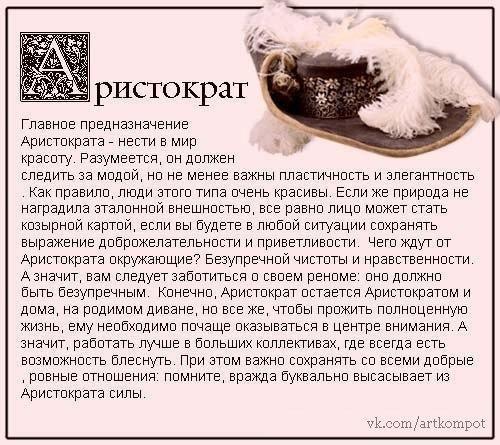 Необычный гороскоп, который расскажет много нового о вас (9 картинок)