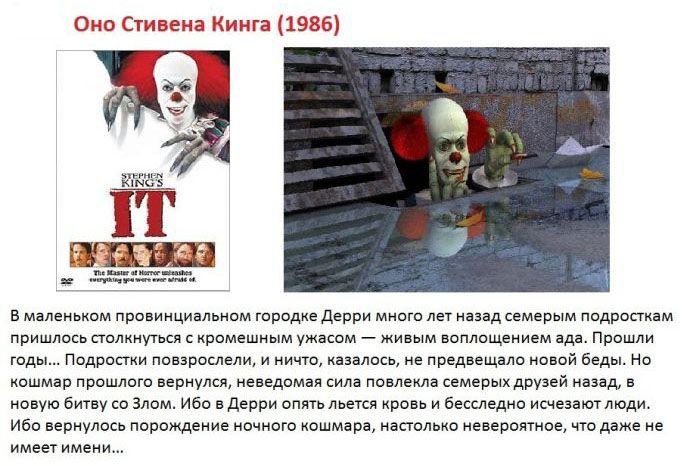Самые страшные книги ужасов всех времен (16 картинок)