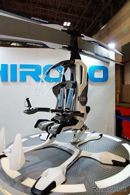 """Крутой одноместный вертолет """"на батарейках"""" (8 фото)"""