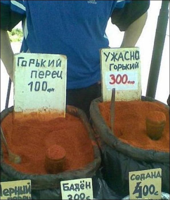 Случайный пост. на русском языке. А ведь не далее, чем в солнечном