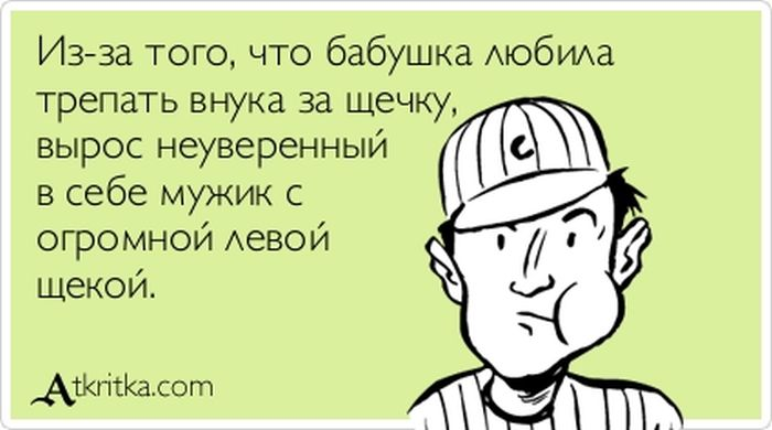 """Прикольные """"аткрытки"""". Часть 28 (30 фото)"""
