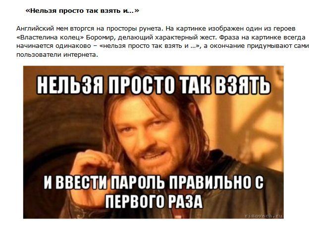 ����� ��������� ��������-���� �� 2012 ��� (10 ����)