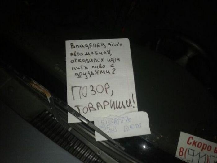 Изображение стороннего сайта - http://de.trinixy.ru/pics5/20121122/marazm_06.jpg