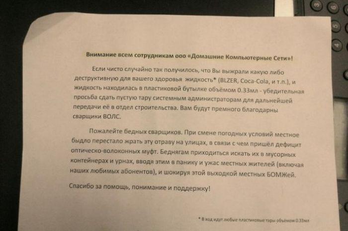 Изображение стороннего сайта - http://de.trinixy.ru/pics5/20121122/marazm_26.jpg