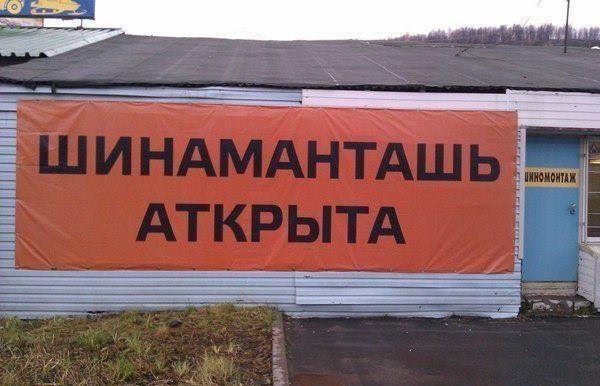 Изображение стороннего сайта - http://de.trinixy.ru/pics5/20121122/podborka_80.jpg