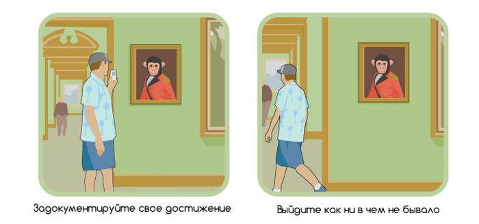 Ваша картина среди произведений известных художников (4 картинки)