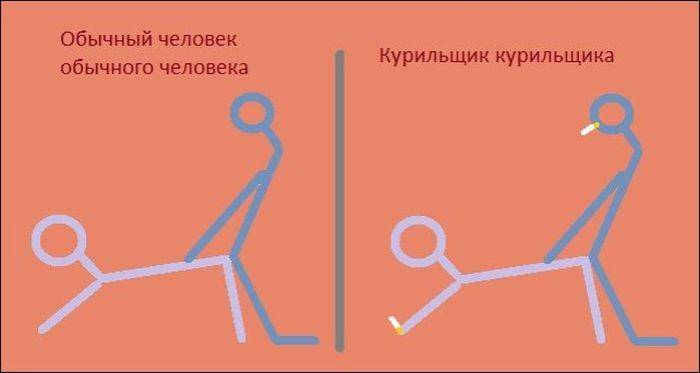 Вредные привычки (23 фото)