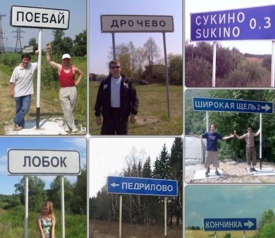Прикольные картинки (140 фото)