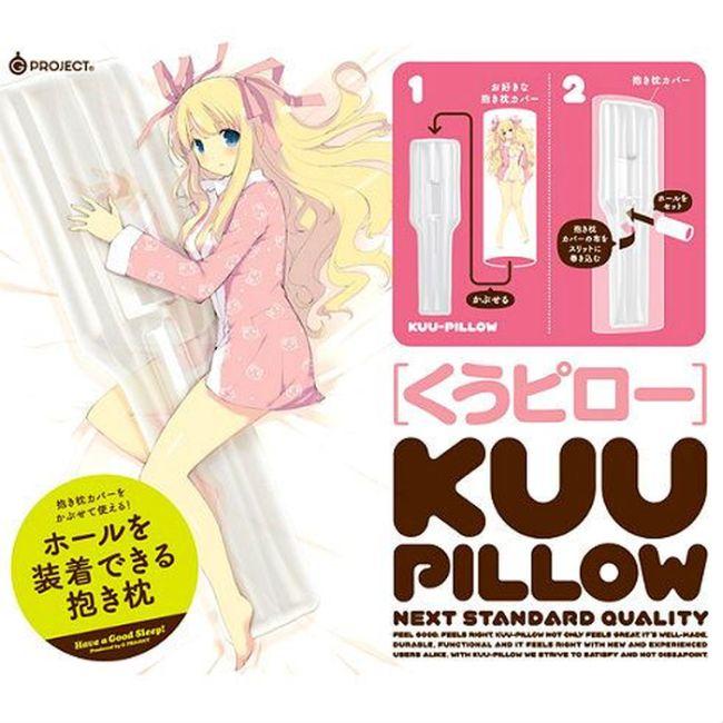 Японская подушка для взрослых (4 фото)