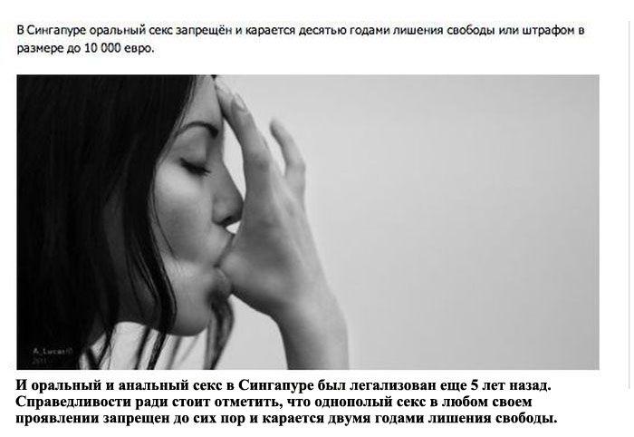 Неправдивая информация с публичных страниц Вконтакте (14 фото)
