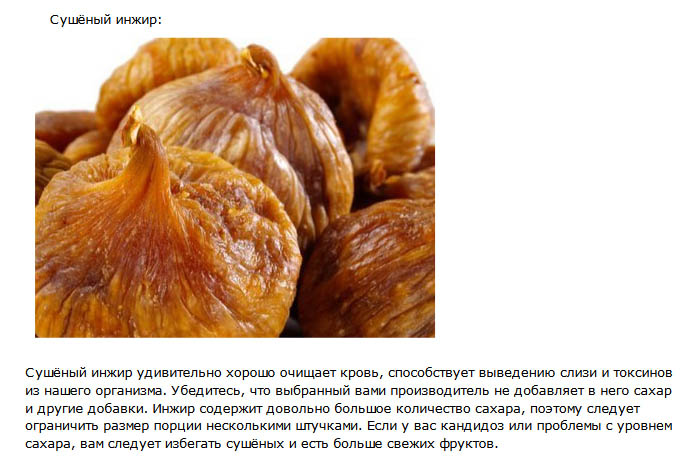 ТОП-25 легких перекусов на протяжении дня (25 фото)