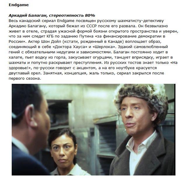 русские в варшаве познакомимся