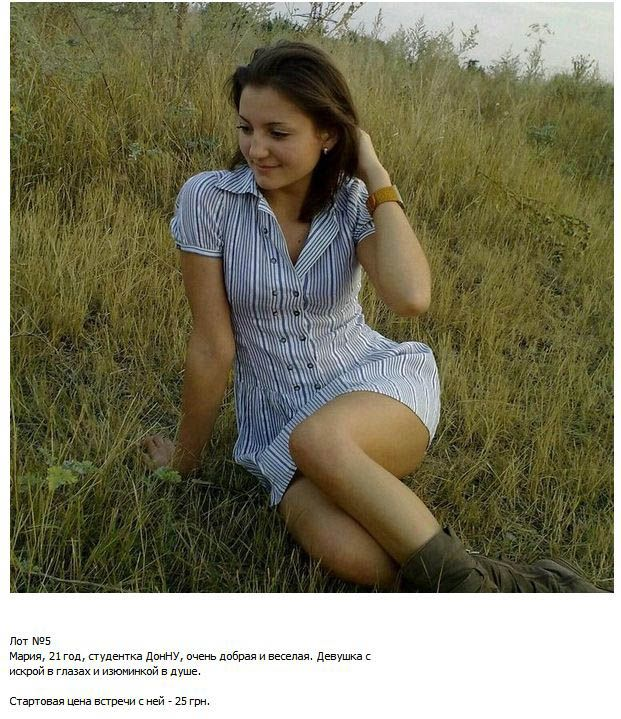 seksualnaya-set-ukraini