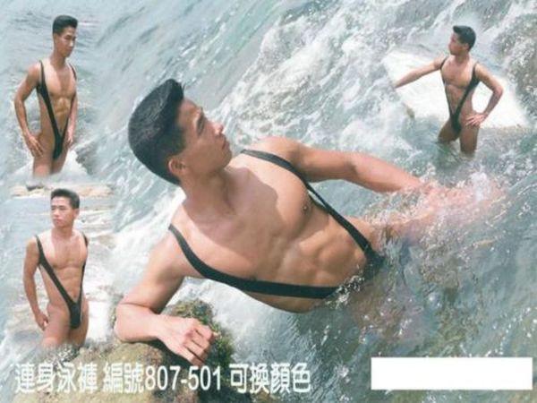 """Необычные """"купальники"""" для мужчин (30 фото)"""