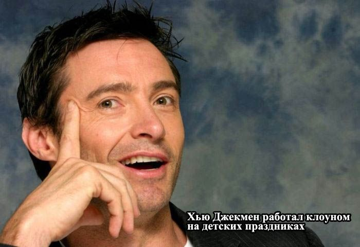 http://trinixy.ru/pics5/20121130/zvezdi_05.jpg