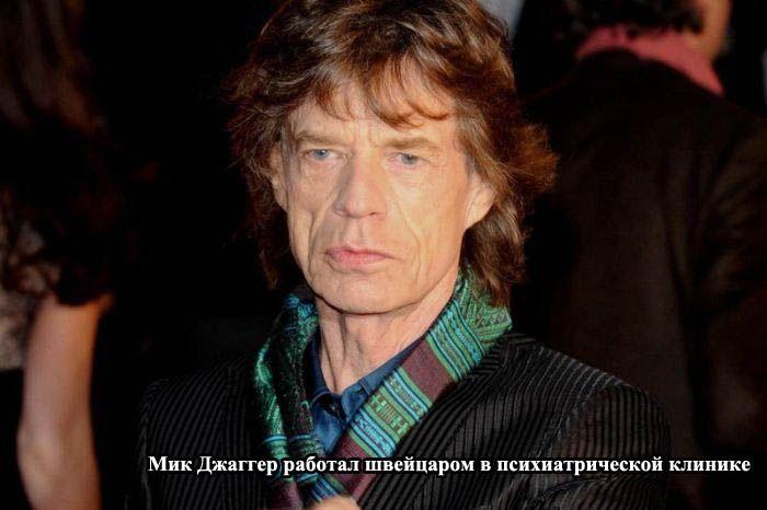 http://trinixy.ru/pics5/20121130/zvezdi_07.jpg