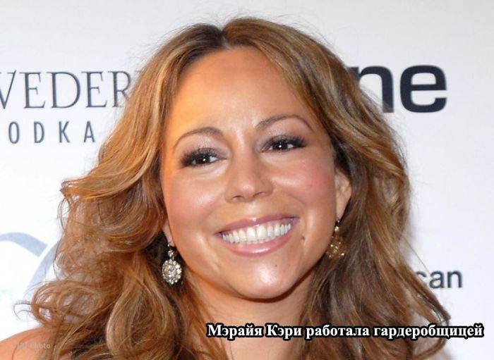 http://trinixy.ru/pics5/20121130/zvezdi_08.jpg