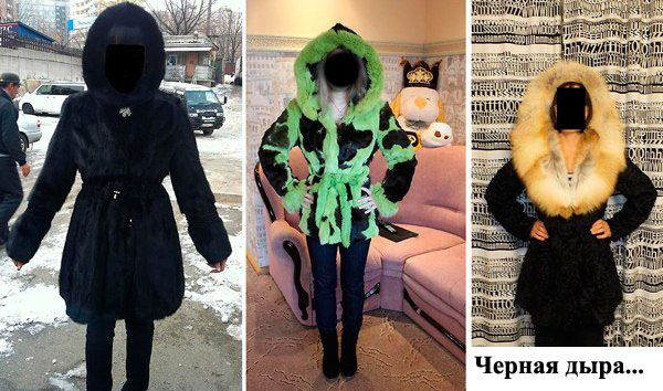 Как продают одежду на аукционах в интернете (13 фото)