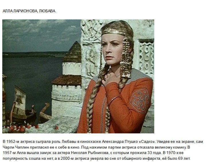 Как сложилась судьба красавиц из советских кинофильмов (7 фото)