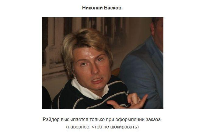Необычные запросы и капризы российских звезд (9 фото)