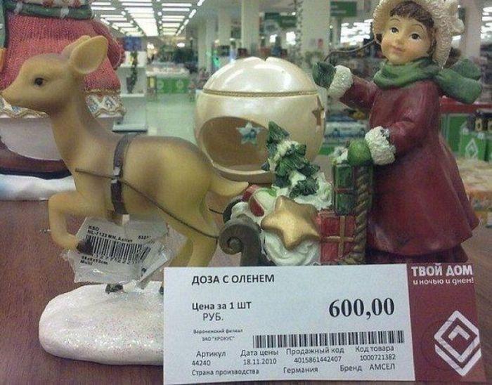 Фото игрушек с ценниками