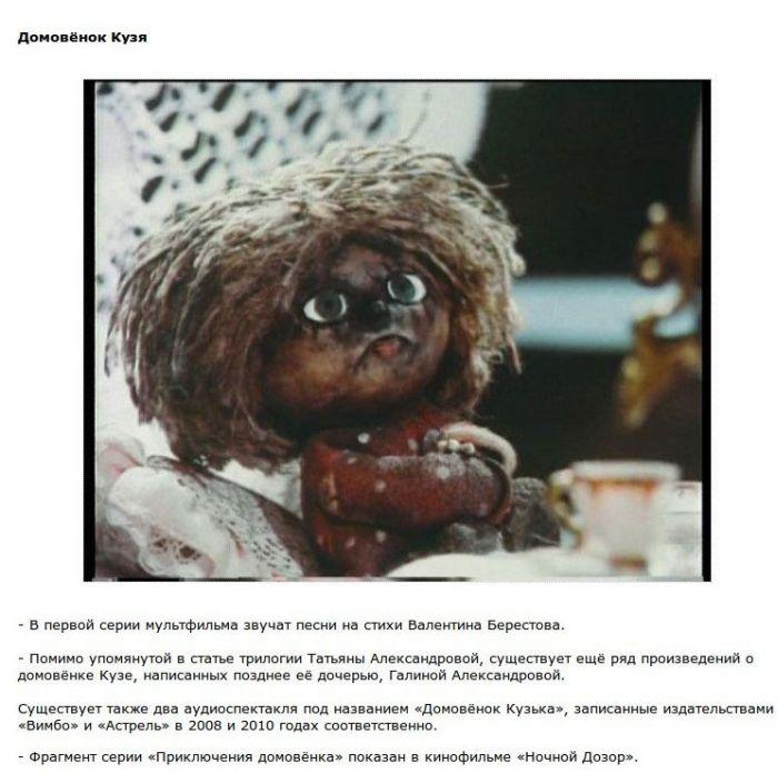 То, чего мы не знали о советских мультфильмах (9 картинок)