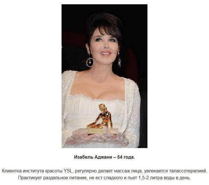Знаменитые женщины, которым удается шикарно выглядеть (48 фото)
