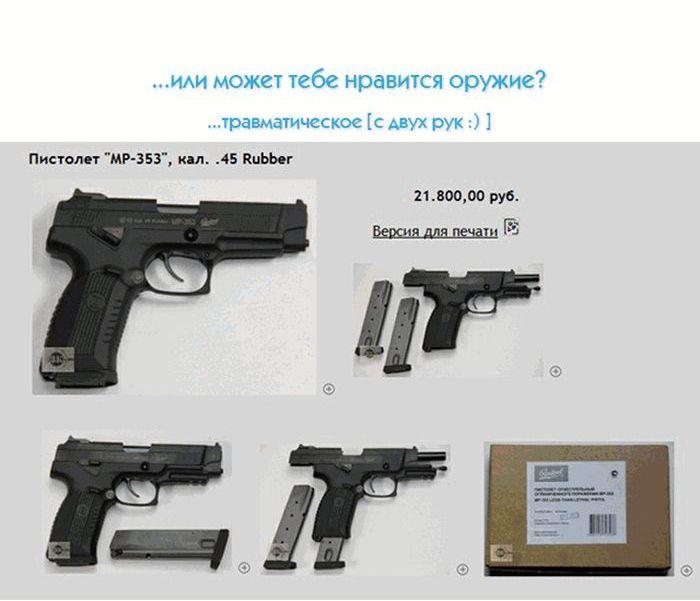 Что подарить сыну на 45 тысяч рублей (14 картинок)