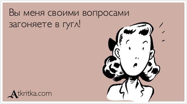 """Прикольные """"аткрытки"""". Часть 31 (32 картинки)"""