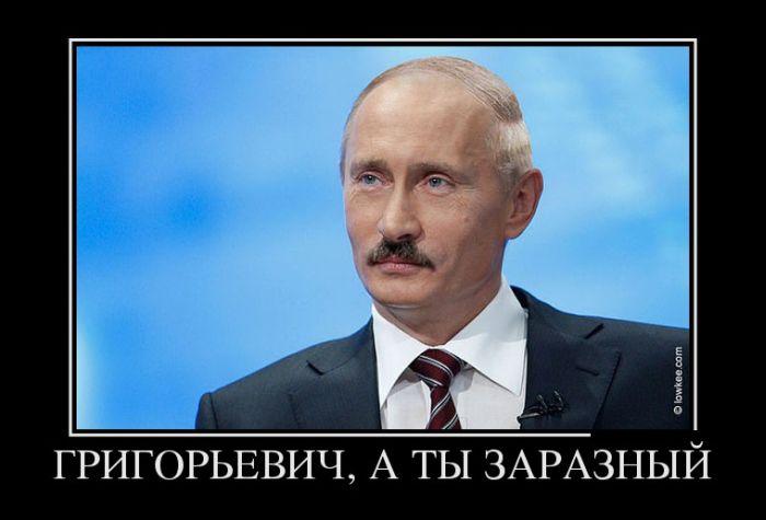 http://trinixy.ru/pics5/20121210/demotivatory_05.jpg