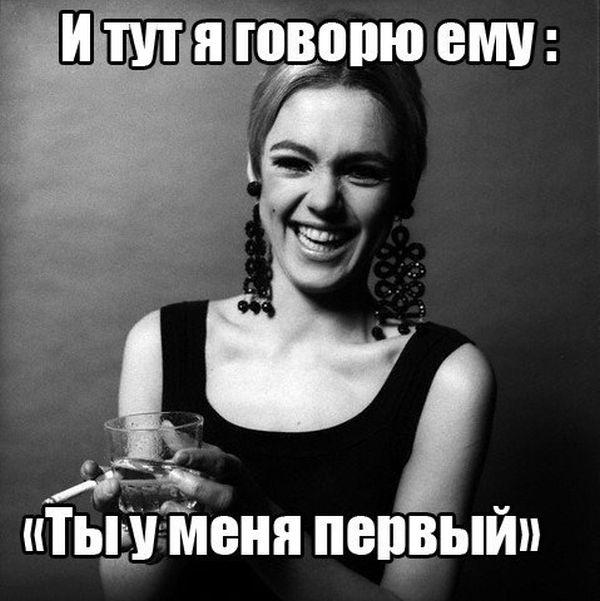 http://trinixy.ru/pics5/20121214/podb_03.jpg