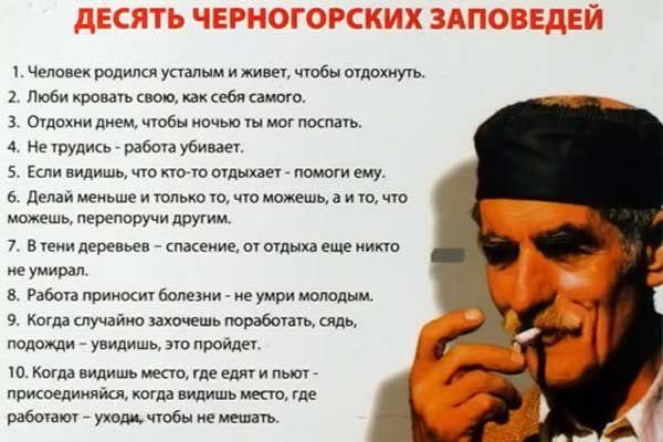 http://trinixy.ru/pics5/20121214/podborka_07.jpg