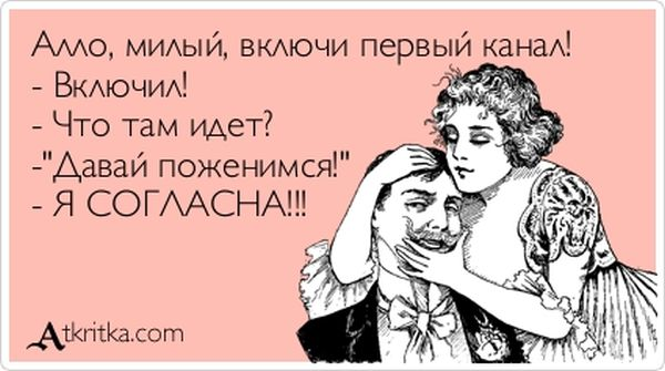 """Прикольные """"аткрытки"""". Часть 32 (30 картинок)"""