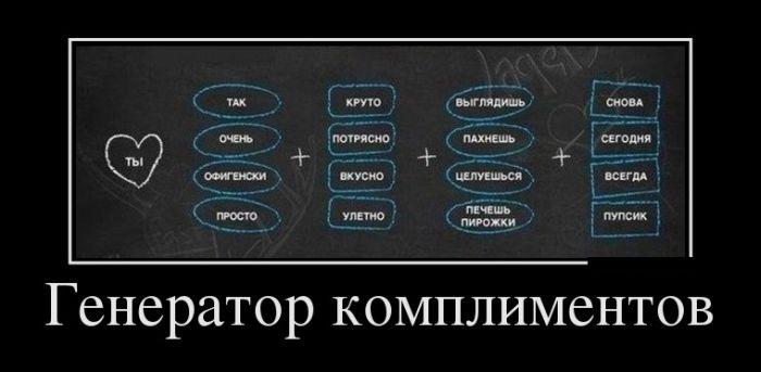 Форум Кемерова - общение, знакомства, бизнес * Просмотр темы - Сказки, сказания.
